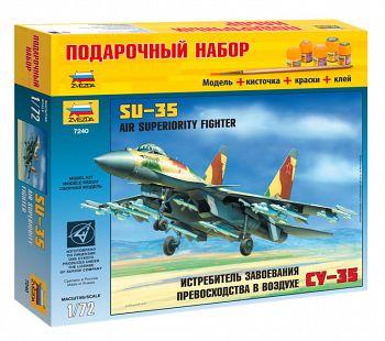 """Сборная модель """"Подарочный набор. Истребитель завоевания превосходства в воздухе Су-35"""" (Звезда 7240PN)"""