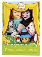 """Кукольный театр """"Волшебник изумрудного города"""""""