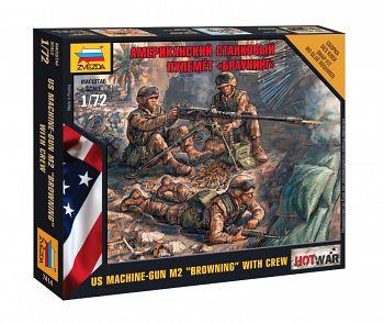 """Набор миниатюр """"Hot War. Американский станковый пулемет """"Браунинг"""" (Звезда 7414)"""