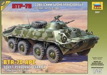 """Сборная модель """"Советский бронетранспортер БТР-70. Афганская война 1979-1989"""" (Звезда 3557)"""