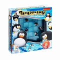 """Логическая игра """"SmartGames. Пингвины на льдинах"""""""