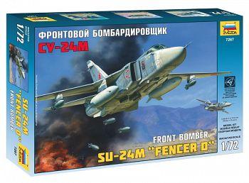 """Сборная модель """"Подарочный набор. Фронтовой бомбардировщик Су-24М"""" (Звезда 7267PN)"""