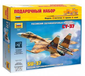 """Сборная модель """"Подарочный набор. Российский сверхманевренный истребитель Су-37"""" (Звезда 7241PN)"""