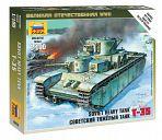 """Сборная модель """"Великая Отечественная. Советский тяжелый танк Т-35"""""""