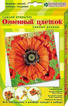"""Набор для изготовления открытки """"Цветы. Огненный цветок"""" (Клевер АБ 23-812)"""