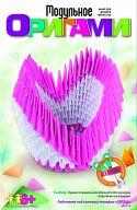 """Модульное оригами """"Подставка под сотовый телефон Сердце"""""""