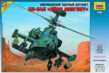 """Сборная модель """"Американский ударный вертолет AH-64D """"Апач Лонгбоу"""" (Звезда 7248)"""