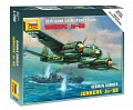"""Сборная модель """"Великая Отечественная. Немецкий бомбардировщик Ju-88A4 """"Юнкерс"""""""
