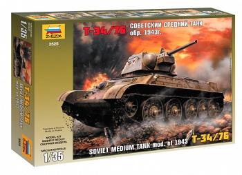 """Сборная модель """"Советский средний танк Т-34/76 1943"""" (Звезда 3525)"""