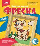 """Картина из песка """"Фреска. Радостный щенок"""""""
