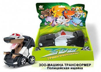 """Трансформер """"Зоо-машина. Полицейская ищейка"""" (S+S Toys ES4626R)"""