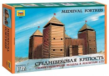 """Сборная модель """"Средневековая крепость"""" (Звезда 8501)"""
