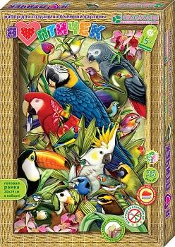 """Набор для создания объемной картины """"Я люблю птичек"""" (Клевер АБ 21-114)"""