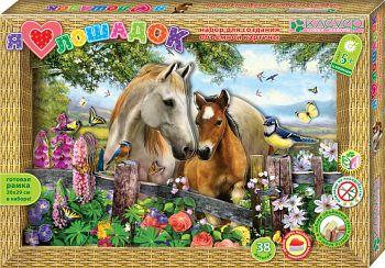 """Набор для создания объемной картины """"Я люблю лошадок"""" (Клевер АБ 21-115)"""