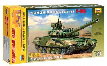 """Сборная модель """"Подарочный набор. Российский основной боевой танк Т-90"""" (Звезда 3573PN)"""