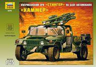 """Сборная модель """"Американский зенитный комплекс Стингер на базе автомобиля """"Хаммер"""""""
