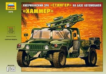 """Сборная модель """"Американский зенитный комплекс Стингер на базе автомобиля """"Хаммер"""" (Звезда 3576)"""