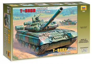 """Сборная модель """"Основной боевой танк Т-80БВ"""" (Звезда 3592)"""