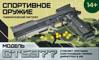 Детский пневматический пистолет (GT5977)