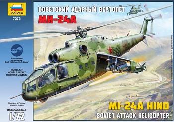 """Сборная модель """"Советский ударный вертолет Ми-24А"""" (Звезда 7273)"""
