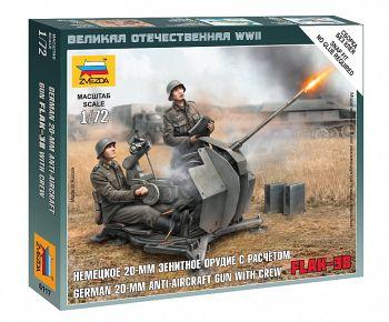 """Набор миниатюр """"Великая Отечественная. Немецкое 20-мм зенитное орудие Flak-38 с расчетом"""" (Звезда 6117)"""