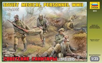 """Сборная модель """"Советские санитары 1943-1945"""" (Звезда 3618)"""