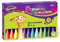 Восковые карандаши (12 цветов)