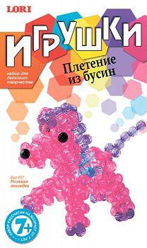 """Плетение из бусин """"Игрушки. Розовая лошадка"""" (Lori Бус-027)"""