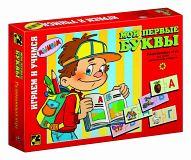 """Развивающая игра """"Играем и учимся. Мои первые буквы"""""""