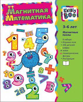 """Магнитная книжка для малышей """"Магнитная математика"""" (Kribly Boo 12917)"""