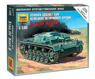 """Сборная модель """"Великая Отечественная. Немецкое штурмовое орудие Stug.III Ausf.B"""""""