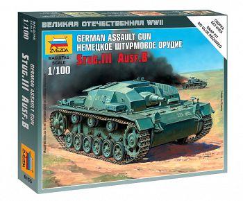 """Сборная модель """"Великая Отечественная. Немецкое штурмовое орудие Stug.III Ausf.B"""" (Звезда 6155)"""