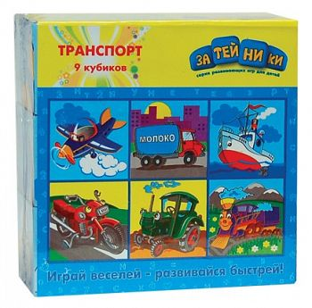"""Деревянные кубики """"Транспорт"""" (Затейники GT2359-4N)"""