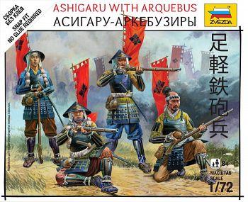 "Набор миниатюр ""Битвы самураев. Асигару-аркебузиры"" (Звезда 6402)"