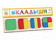 """Деревянная рамка-вкладыш """"Геометрия квадрат"""""""