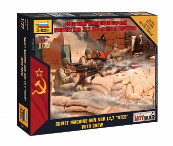 """Набор миниатюр """"Hot War. Советский крупнокалиберный пулемет НСВ 12,7 мм Утес с расчетом"""" (Звезда 7411)"""