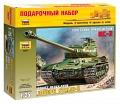 """Сборная модель """"Подарочный набор. Советский тяжёлый танк ИС-2"""""""