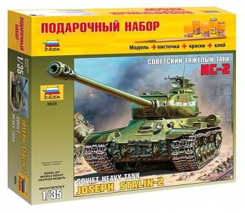 """Сборная модель """"Подарочный набор. Советский тяжёлый танк ИС-2"""" (Звезда 3524PN)"""