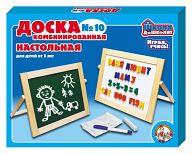 Магнитная доска комбинированная настольная №10
