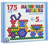 Мозаика магнитная шестигранная (175 деталей)
