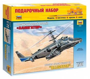 """Сборная модель """"Подарочный набор. Российский боевой вертолет Ка-52 """"Аллигатор"""" (Звезда 7224PN)"""