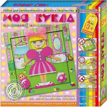 """Набор для создания картины """"Моя Кукла"""" (Клевер АБ 15-108)"""