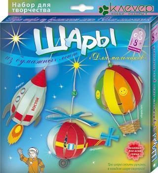 """Набор для изготовления шаров из бумажных лент """"Для мальчиков"""" (Клевер АБ 41-511)"""