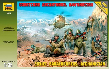 """Сборная модель """"Советские десантники. Афганистан"""" (Звезда 3619)"""