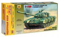 """Сборная модель """"Подарочный набор. Российский основной танк с активной броней Т-72Б"""""""