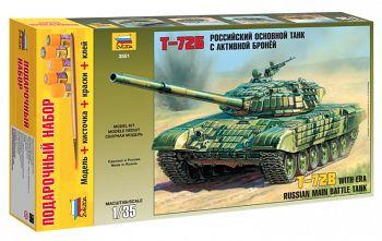 """Сборная модель """"Подарочный набор. Российский основной танк с активной броней Т-72Б"""" (Звезда 3551PN)"""