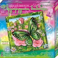 """Набор для изготовления картины """"Бабочки. Изумрудная бабочка"""""""