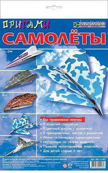 """Набор для складывания фигурок """"Самолеты. Оригами"""" (Клевер АБ 11-401)"""