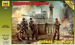 """Сборная модель """"Немецкие танкисты 1943-1945"""""""