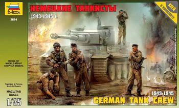 """Сборная модель """"Немецкие танкисты 1943-1945"""" (Звезда 3614)"""